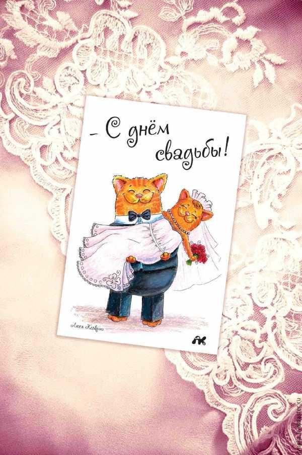 poshlye-pozdravleniya-na-svadbu_1.jpg