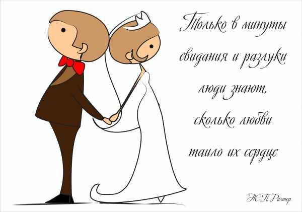 poshlye-pozdravleniya-na-svadbu_8.jpg