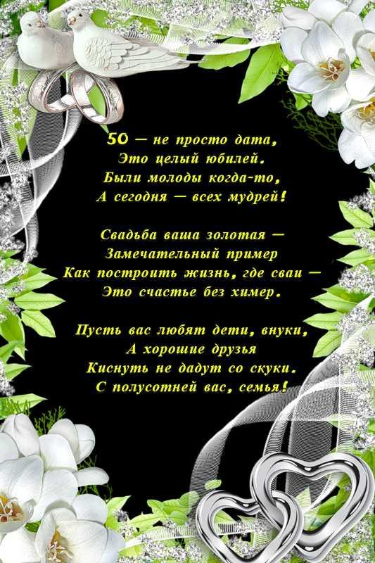 Поздравления на свадьбу на татарском языке на открытку, открыток мая карандашом