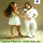 Студия Танца Fiesta Tropical